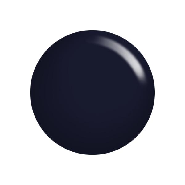Jessica Blue Aria Custom Colour Nail Polish Swatch