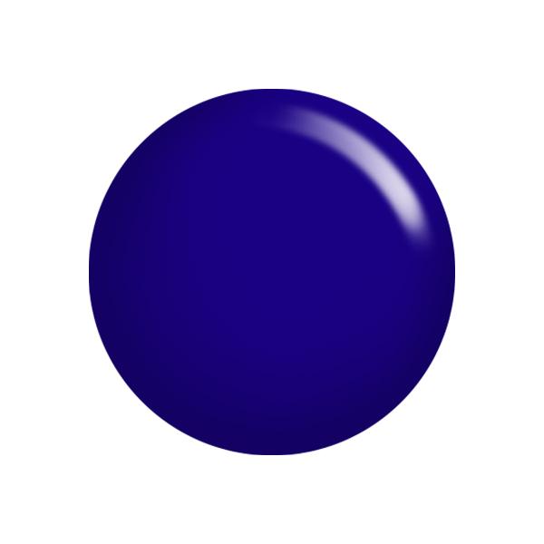 Blue Skies Custom Colour Nail Polish Swatch
